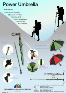 Power Umbrella